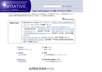 HIV Care Management Intiative-Japan